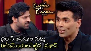 Prabhaas REVEALS On Dating Anushka Shetty | Koffee With Karan - RAJSHRITELUGU