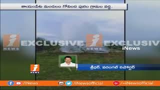 Devadula Project Water Pipeline Leaks In Warangal | Huge Wastage Of Water | iNews - INEWS
