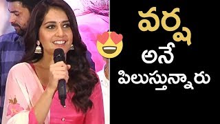 Actress Raashi Khanna Cute Specch @ Tholi Prema Success Meet | Varun Tej | TFPC - TFPC