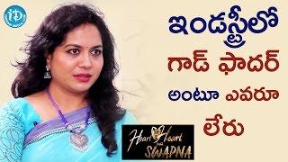 ఇండస్ట్రీ లో గాడ్ ఫాదర్ ఎవరూ లేరు - Singer Sunitha || Heart To Heart With Swapna - IDREAMMOVIES