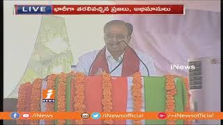CPI Suravaram Sudhakar Reddy Speech at Mahakutami Public Meeting | Khammam | iNews - INEWS