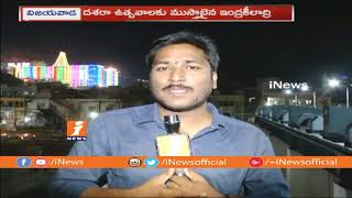 Special Arrangements Set For Dussehra Festival At Indrakeeladri Durga Temple | Vijayawada | iNews - INEWS