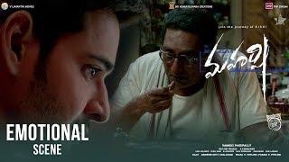 Maharshi Emotional Scene - Mahesh Babu, Prakash Raj | Vamshi Paidipally - Releasing on May 9th - DILRAJU
