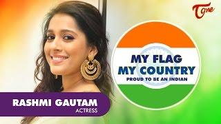 Jabardasth Rashmi Gautam | My FLAG My Country | Independence Day 2016 Special04 - TELUGUONE