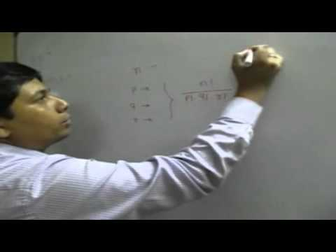 Permutation &amp; Combination Part 3 Q No 30-40