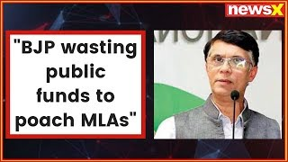 Cong's leader Pawan Khera says, BJP wasting public funds to poach Mla's - NEWSXLIVE