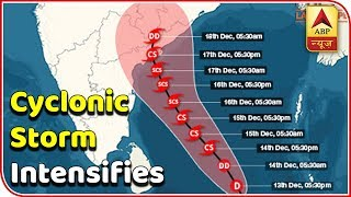 Cyclonic Storm intensifies, will hit AP tomorrow | Skymet weather bulletin - ABPNEWSTV