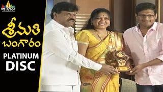 Srimathi Bangaram Movie Platinum Disc Function | Rishi, Rajeev Kanakala, Richa Sinha - SRIBALAJIMOVIES