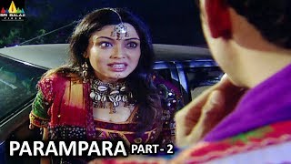 Parampara Part 2 Hindi Horror Serial Aap Beeti | BR Chopra TV Presents | Sri Balaji Video - SRIBALAJIMOVIES