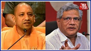Sitaram Yechury Calls Renaming Of Allahabad 'Votebank Politics' | Desh Tak With Anjana Om Kashyap - AAJTAKTV