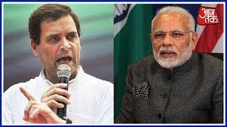 नाले में से पाइप लगाओ और पकोड़े बनाओ: Rahul Gandhi का P.M. Modi पर निशाना - AAJTAKTV