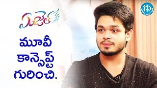 Naga Anvesh About Concept Of Angel Movie || Talking Movies With iDream - IDREAMMOVIES