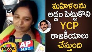 Paritala Sunitha Fires On YCP For Opposing Pasupu Kumkuma Scheme | TDP Vs YSRCP | Mango News - MANGONEWS