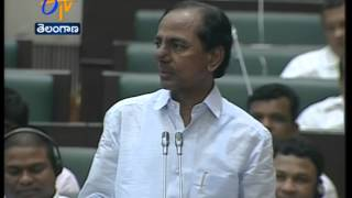 Each And Every Vacancy In Government Jobs Will Be Filled Very Soon  CM KCR - ETV2INDIA