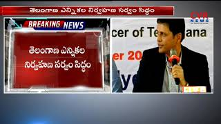 Telangana Election Commissioner Rajat Kumar Press Meet LIVE | Telangana Elections | CVR NEWS - CVRNEWSOFFICIAL