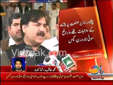 Gas connection of KPK's minister Shaukat Yousufzai disconnected