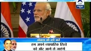 Watch Full Modi-Obama Joint PC l  Indo-US ties a natural global partnership, says Modi - ABPNEWSTV