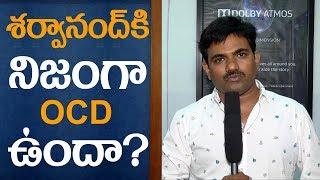 We felt as if Sharwanand really had OCD: Maruthi || Mahanubhavudu || Mehreen || Indiaglitz Telugu - IGTELUGU