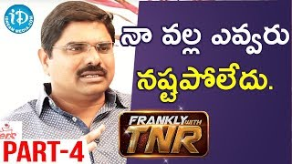 Madhura Sreedhar Reddy Exclusive Interview Part #4 | Frankly With TNR - IDREAMMOVIES
