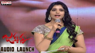 Jakkanna Audio Launch Part 02     Sunil, Mannara Chopra    Dinesh - ADITYAMUSIC