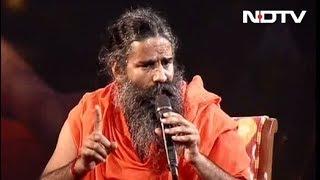 """#NDTVYuva: """"I Oppose Nudity,"""" Says Baba Ramdev - NDTV"""