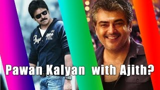Pawan Kalyan to Act with Ajith?? | Gossip Girl | Latest | Tollywood | Gossips | Indiaglitz | Telugu - IGTELUGU