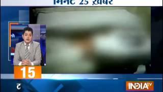 India TV News : Ankhein Kholo India | November 27 , 2014 - INDIATV