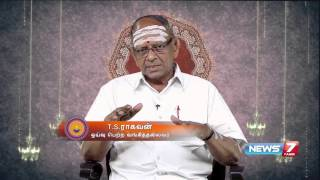 "Andrada Aanmigam 30-03-2016 ""Sincerity in work leads to success"" – NEWS 7 TAMIL Show"