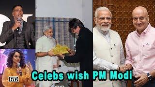 Bollywood celebs wish PM Modi on 68th birthday - IANSLIVE