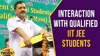 Delhi CM Arvind Kejriwal Addresses Students at the Interaction who qualified IIT JEE | Mango News - MANGONEWS