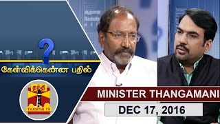 Exclusive Interview with Electricity Minister P. Thangamani – Kelvikku Enna Bathil 17-12-2016 – Thanthi TV Show Kelvikkenna Bathil
