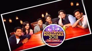 Tanmay Bhat, Kanan Gill, Abish Mathew, Kenneth Sebastian, Kaneez Surka & Biswa Kalyan Roundtable - IBNLIVE