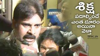 Pawan Kalyan Emotional Speech After Visits His Fan Vinod Family at Tirupati   TFPC - TFPC