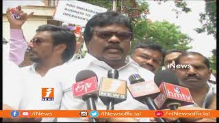 Telangana Cable Protest At Operators Hathway In Liberty | Hyderabad | iNews - INEWS