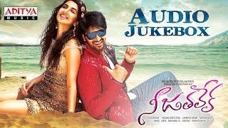 Nee Jathaleka Telugu Movie Jukebox    Naga Shaurya, Parul Gulati, Swaraj Jedidiah - ADITYAMUSIC