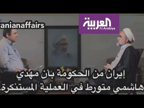 مطالبات بالتحقيق في تورط رفسنجاني بنقل متفجرات للسعودية