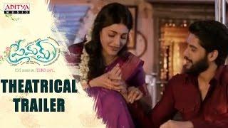 Premam Theatrical Trailer   Naga Chaitanya, Sruthi hassan    Gopi Sunder, Rajesh Murugesan - ADITYAMUSIC