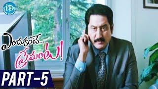 Endukante Premanta Full Movie Part 5 | Tamanna, Ram | A Karunakaran - IDREAMMOVIES