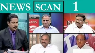 Why SC Serious on BJP Govt over Remains Black Money Names ? News Scan -1 : TV5 News - TV5NEWSCHANNEL