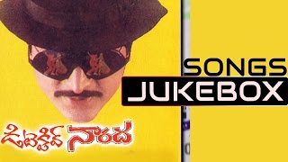 Detective Naarada Telugu Movie Songs Jukebox || Mohan Babu, Mohini - ADITYAMUSIC