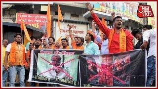 100 Shahar 100 Khabar: Protests Against 'Padmavati' In  Maharashtra - AAJTAKTV