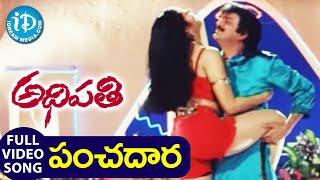 Adhipathi Movie Songs - Panchadara Patikabellam Video Song || Mohan Babu, Nagarjuna, Soundarya - IDREAMMOVIES