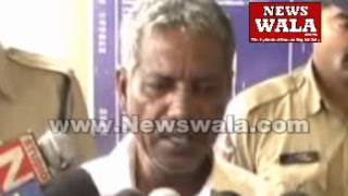 Two arrested by Shamshabad police for concealing driver body - THENEWSWALA