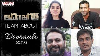 IdamJagath Teame About Dooraale Song || Sumanth, Anju Kurian || Sri Charan Pakala || Anil Srikantam - ADITYAMUSIC