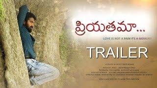 PRIYATHAMA Latest Telugu Short Film || VishvanRaj DS || Vishali || Shiva Kumar || NSE - YOUTUBE