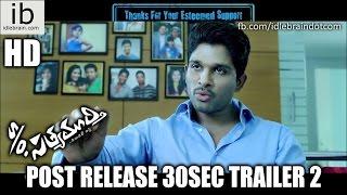 S/o Satyamurthy post release 30sec trailer 2 - idlebrain.com - IDLEBRAINLIVE