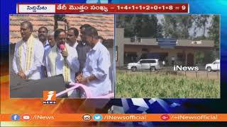 CM KCR Speech After Files Nomination in Gajwel | Praises Minister Harish Rao | iNews - INEWS