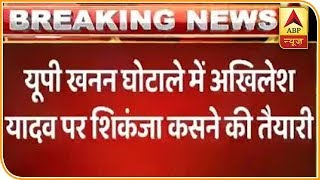ED issues summon against four including SP MLC Ramesh Mishra - ABPNEWSTV