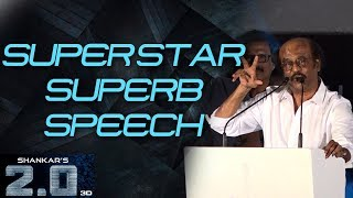 Superstar Rajinikanth superb speech || 2.0 trailer launch event - IGTELUGU