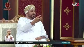 عمان تستهل اليوم عاما جديدا في مسيرتها المتجددة المباركة